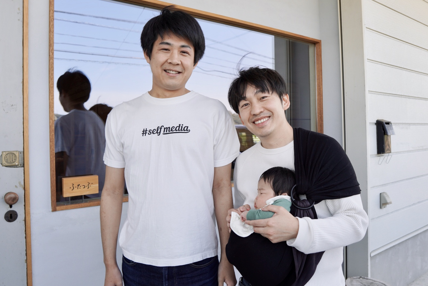 松井脩将_株式会社ふたつぶ_COO就任20200201