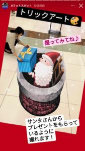 クリスマスのフォトスポット